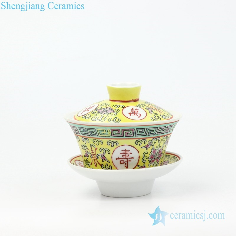 yellow famille rose ceramic tea cup