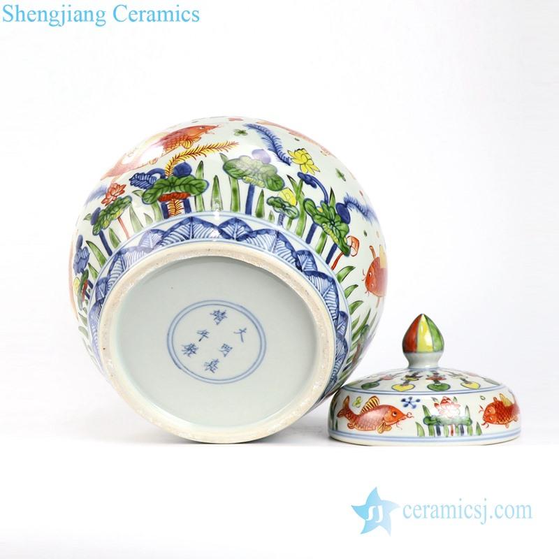 multicolor ceramic jar