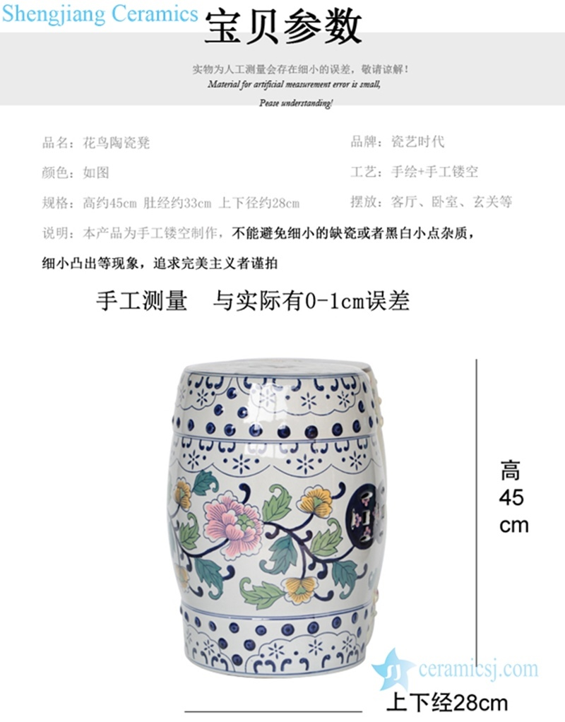 multi color ceramic stool