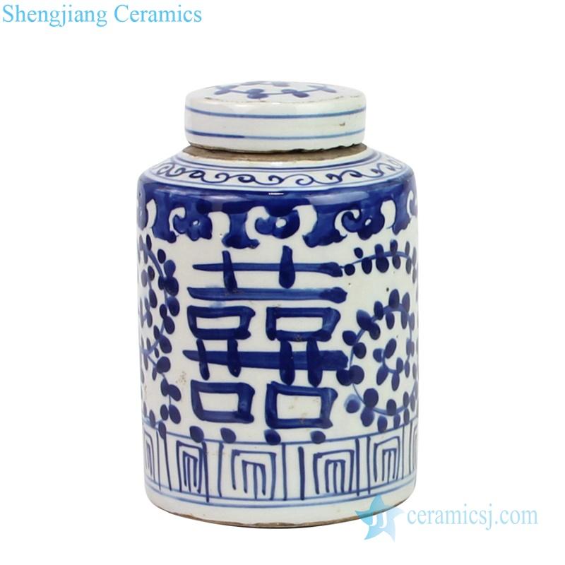 double happy word ceramic jar