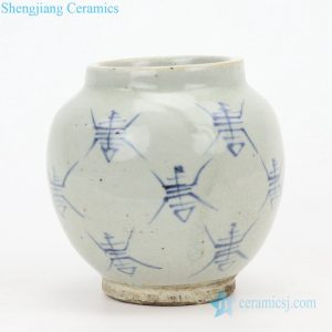 RZQJ01 Blue Chinese totem crackle pottery vase