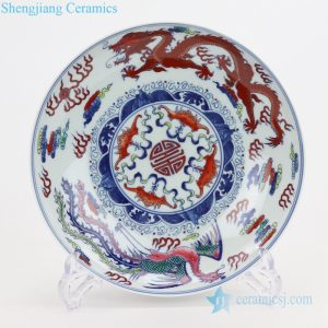 RYQQ57 Dragon and Phoenix colorful handcraft plate