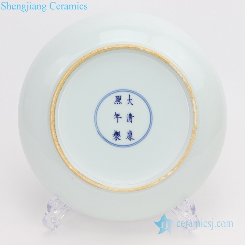 qing dynasty vintage plate