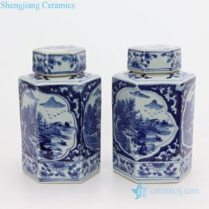 RYUK38 Shengjiang antique blue and white ginger jar