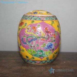 RYZG26 Birds adoring the phoenix painting famille rose ceramic jar