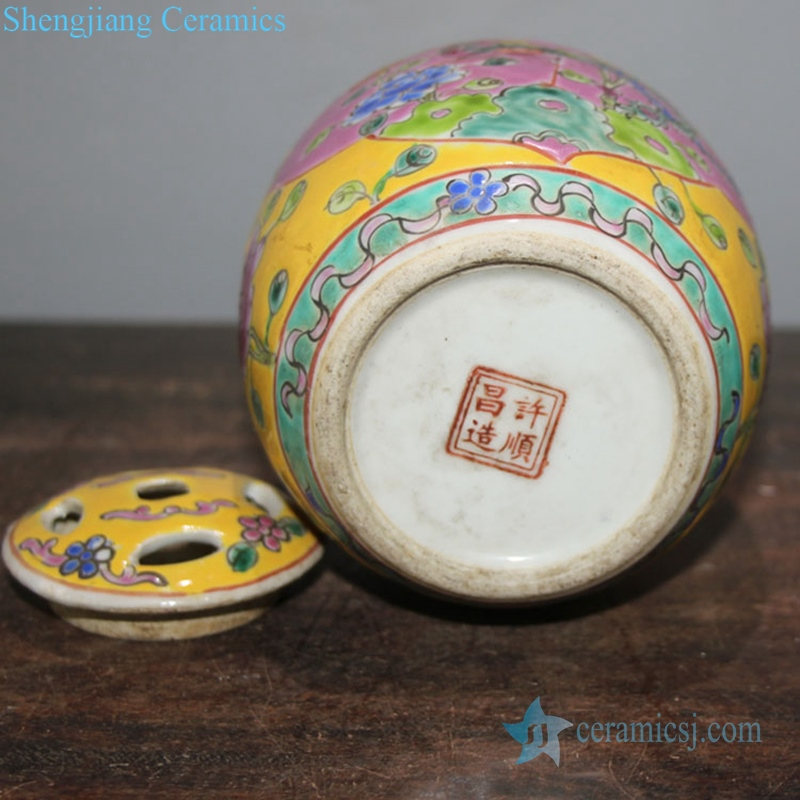 Chinese porcelain round tea jar