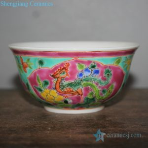 RYZG29 famille rose hand painted colorful porcelain teabowl