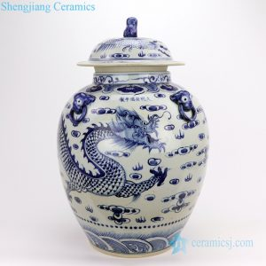 RZFH21 elegant Chinese traditional totem dragon ceramic ginger jar