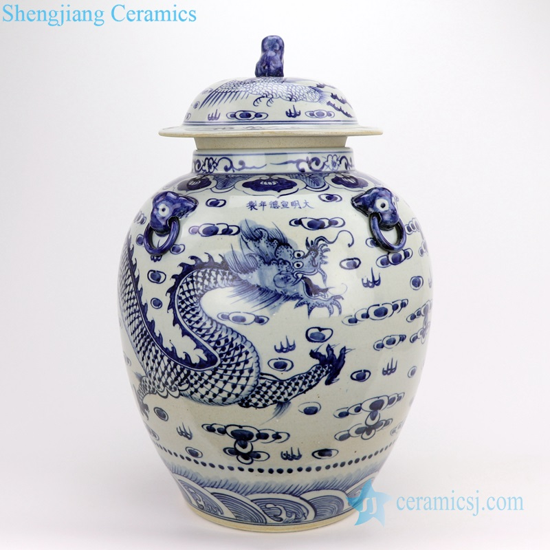 Antique ceramic ginger jar front view