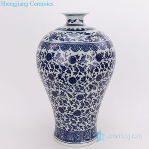 RZFU18-RZQH Qing Dynasty decor blue and white plum vase