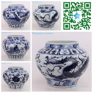 RZQo067891 China Yuan Dynasty blue and white museum quality ceramic vase