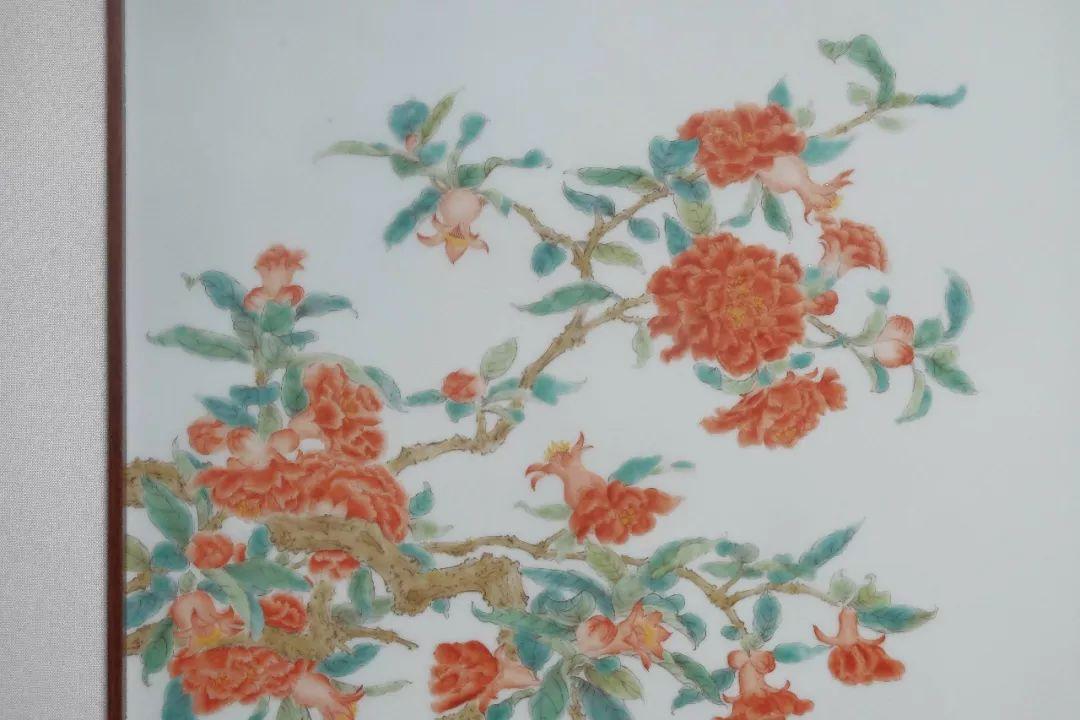 Details of ceramic vase design