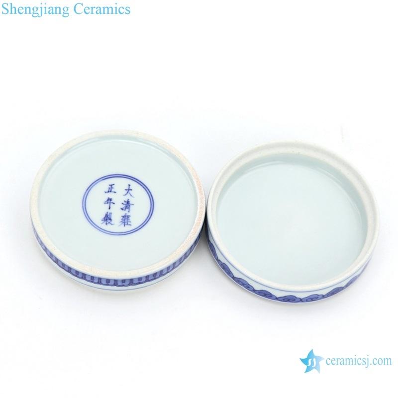 shou peach ceramic round box bottom view