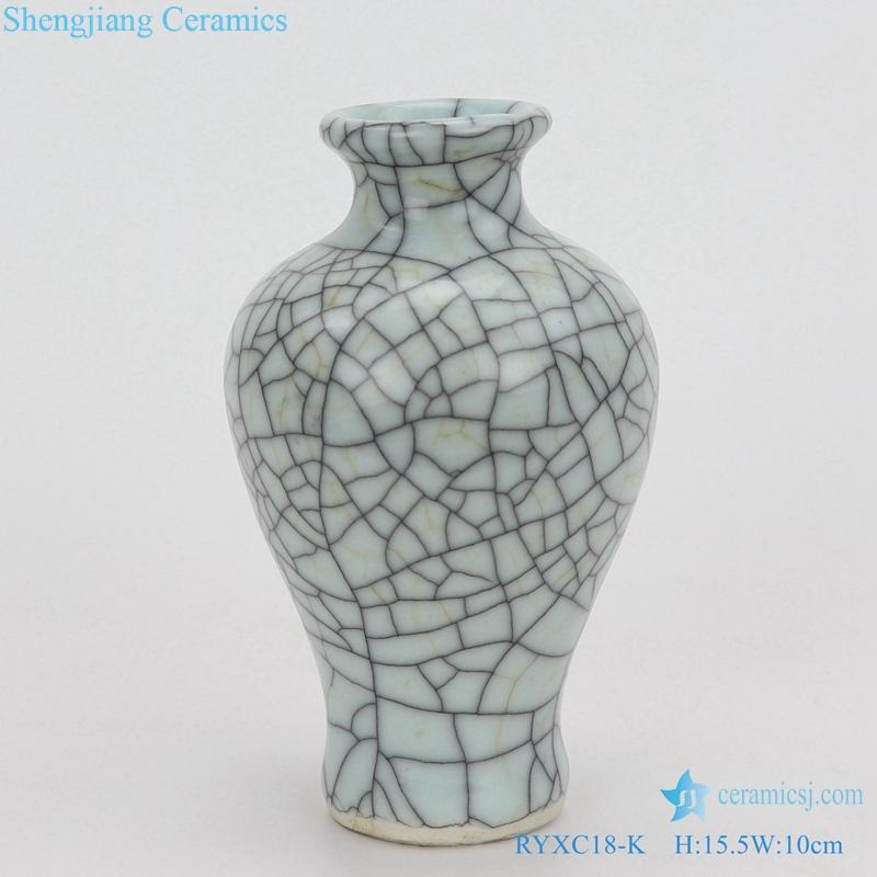 Shengjiang Longquan fishtail vases small vases