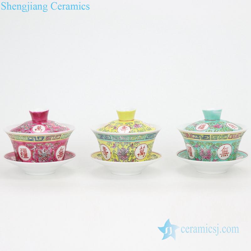 Large temperature tea set with three bowls