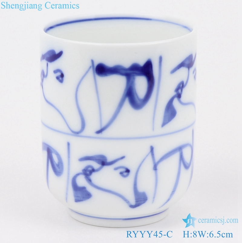 traditional water cup chinese style