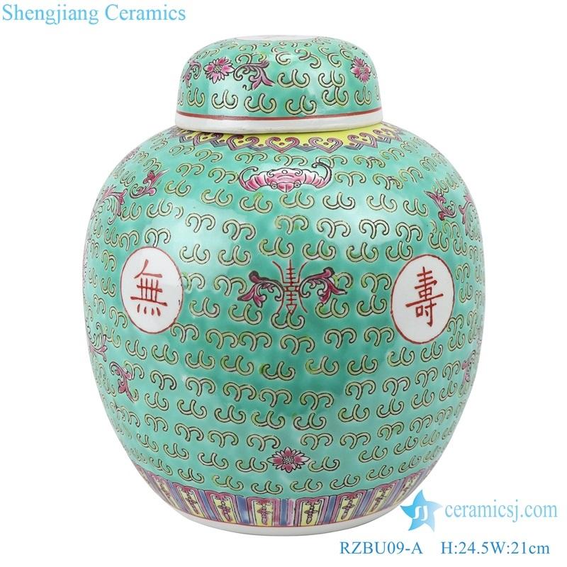 jingdezhen Powder enamel tea canister