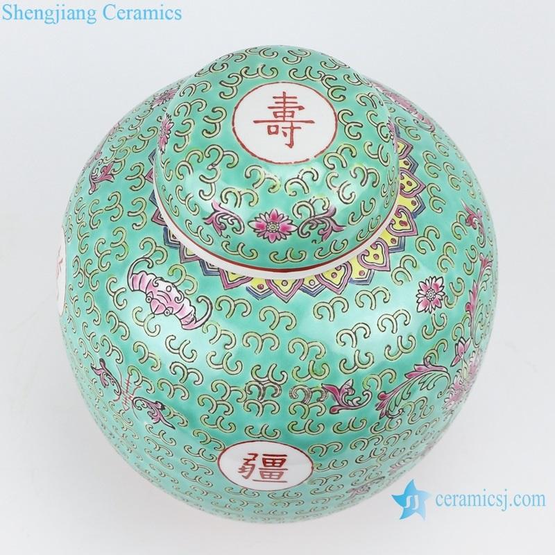 jingdezhen longevity porcelain tea canister