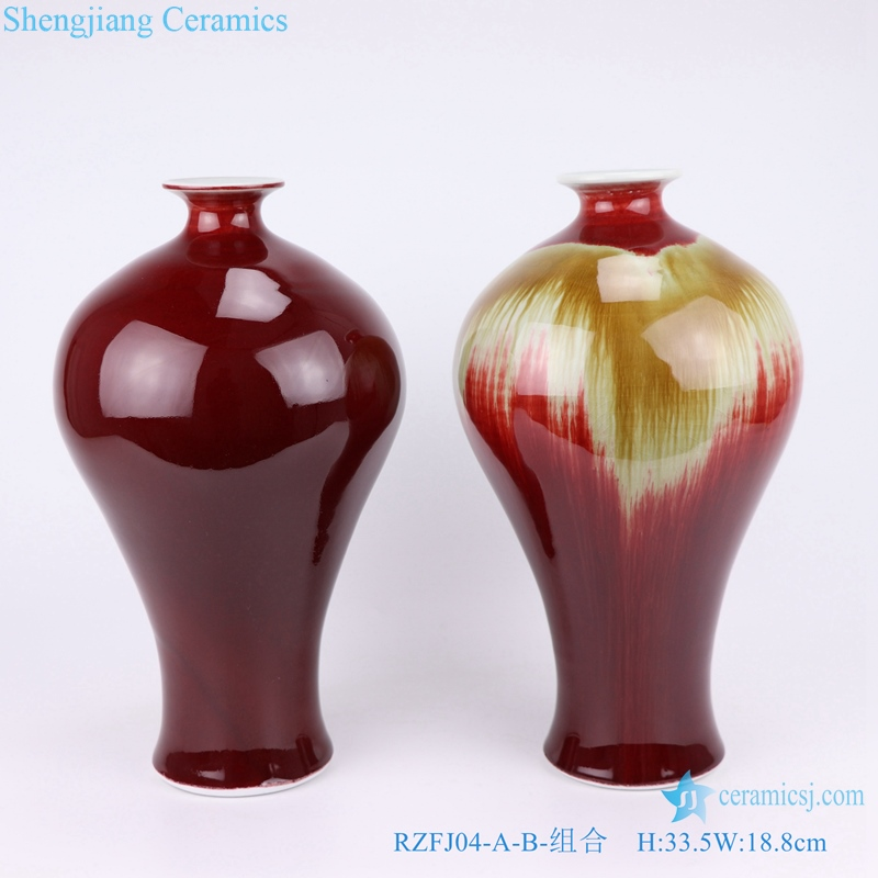 Jingdezhen red bottom flow yellow plum bottle