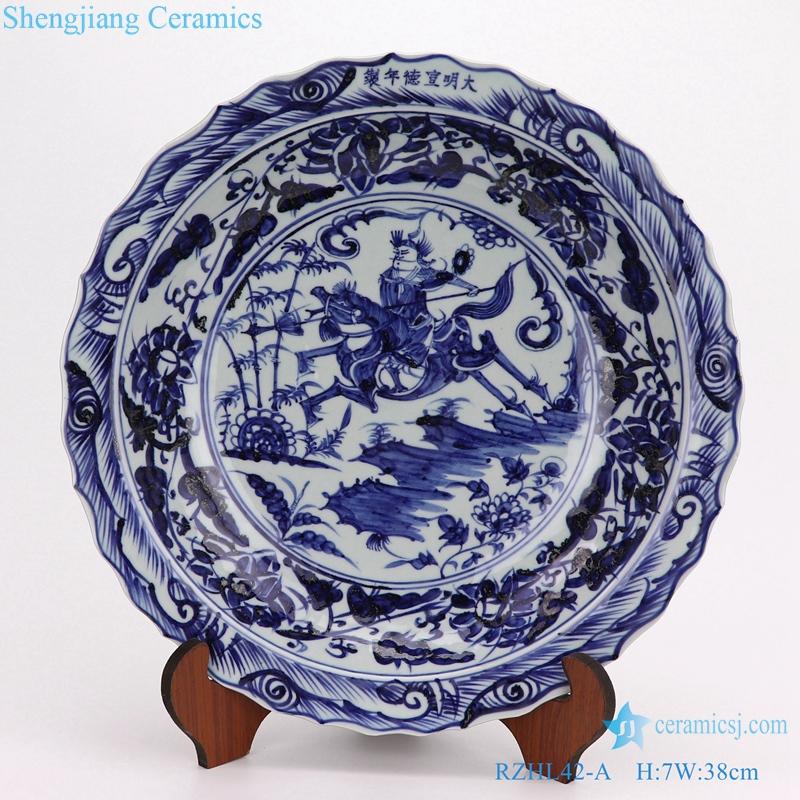 shengjiang hand-painted yuan porcelain plates