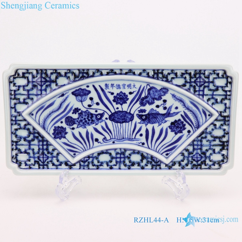 RZHL44-AorBorC Archaize blue and white hand-painted da Ming xuande tea tray