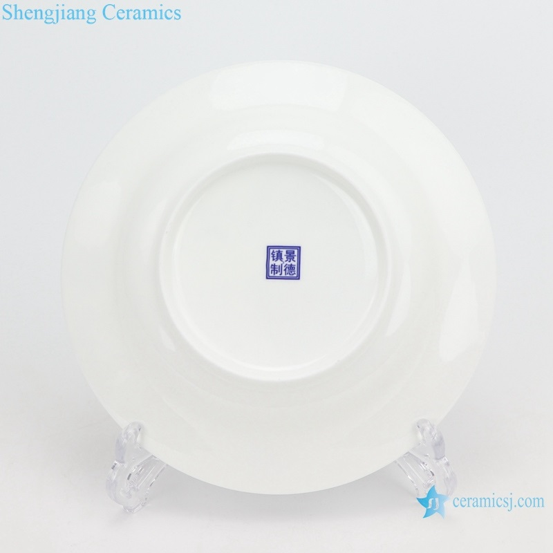 shengjiang deep plate soup plate bottom view