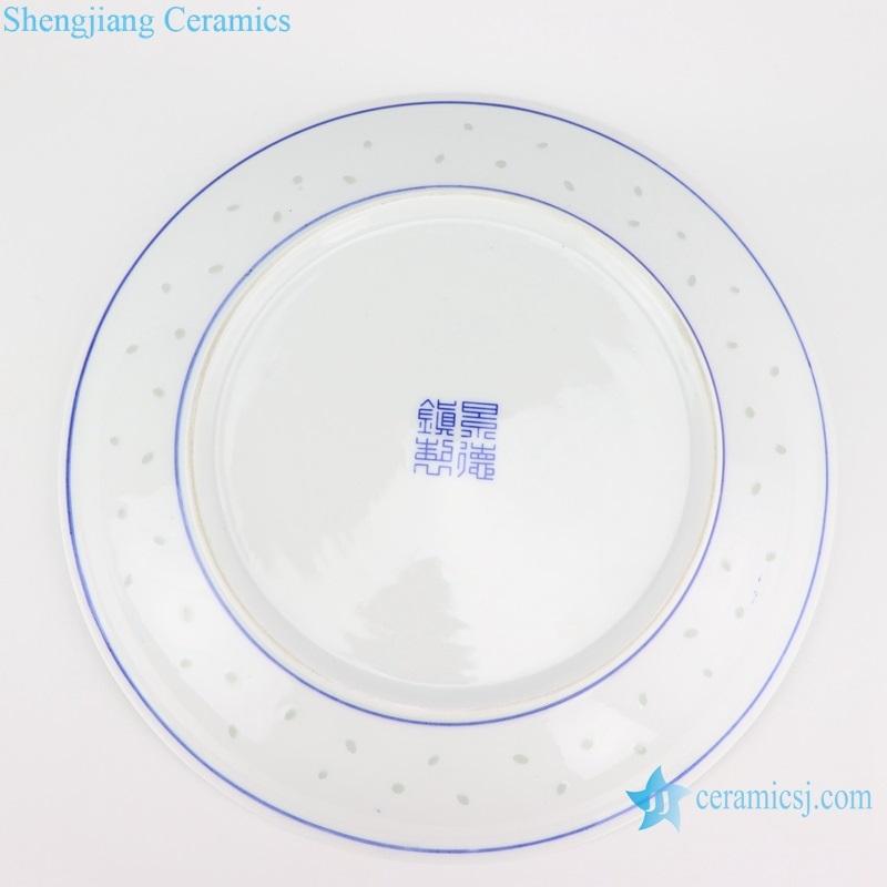 porcelain ten inch plate deep dish bottom view