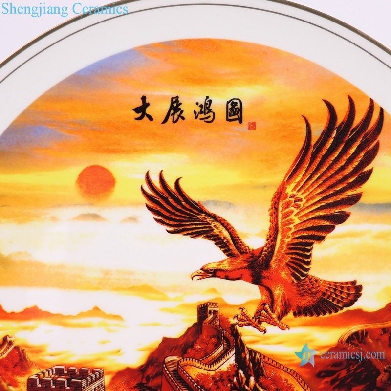 dapeng spread its wings picture plate