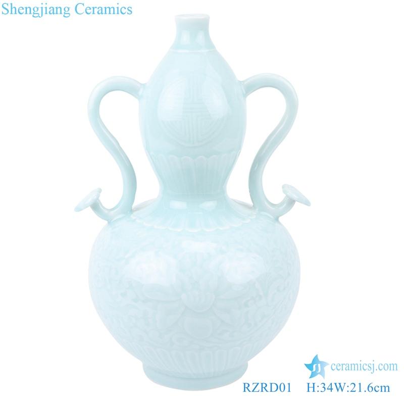 Chinese white porcelain green double ear gourd vase