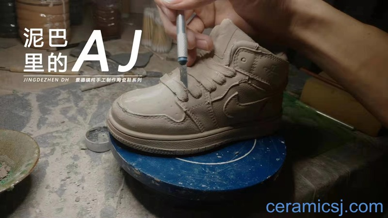 The professionals are making ceramic basketball shoes