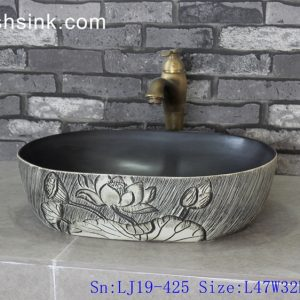 LJ19-425 jingdezhen shengjiang Matte black oval table basin