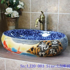 LJ20-003 Sanitary Ware New Design fish Print China Porcelain Hand Ceramic Wash Basin