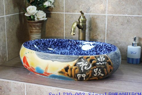 LJ20-003 Sanitary Ware New Design fish Print China Porcelain Hand Ceramic Wash Basin