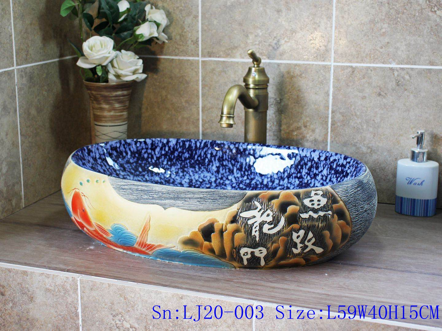 Oval carved New Design fish Hand porcelain Wash Basin