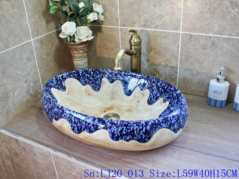 LJ20-013 old looking blue sea glazed hand make porcelain basin
