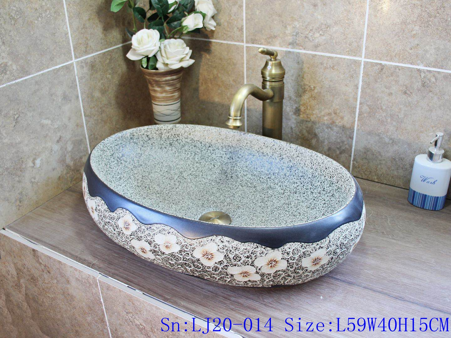 LJ20-014 hand made carved plum wash basin