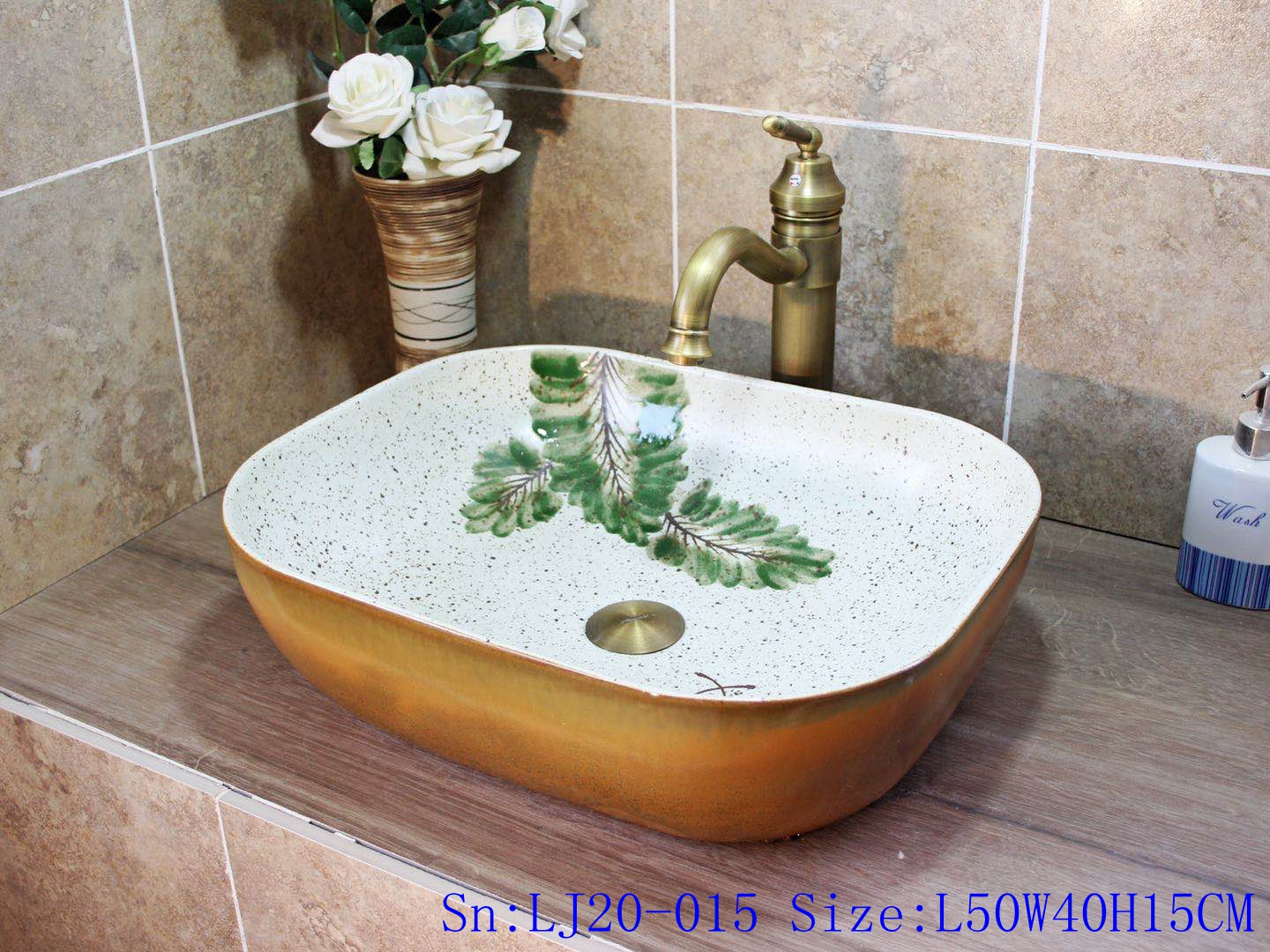 LJ20-015 Hand painted water color green leaves classic Basin