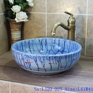 LJ20-025 Pure hand painting red fish with blue ocean wash sink