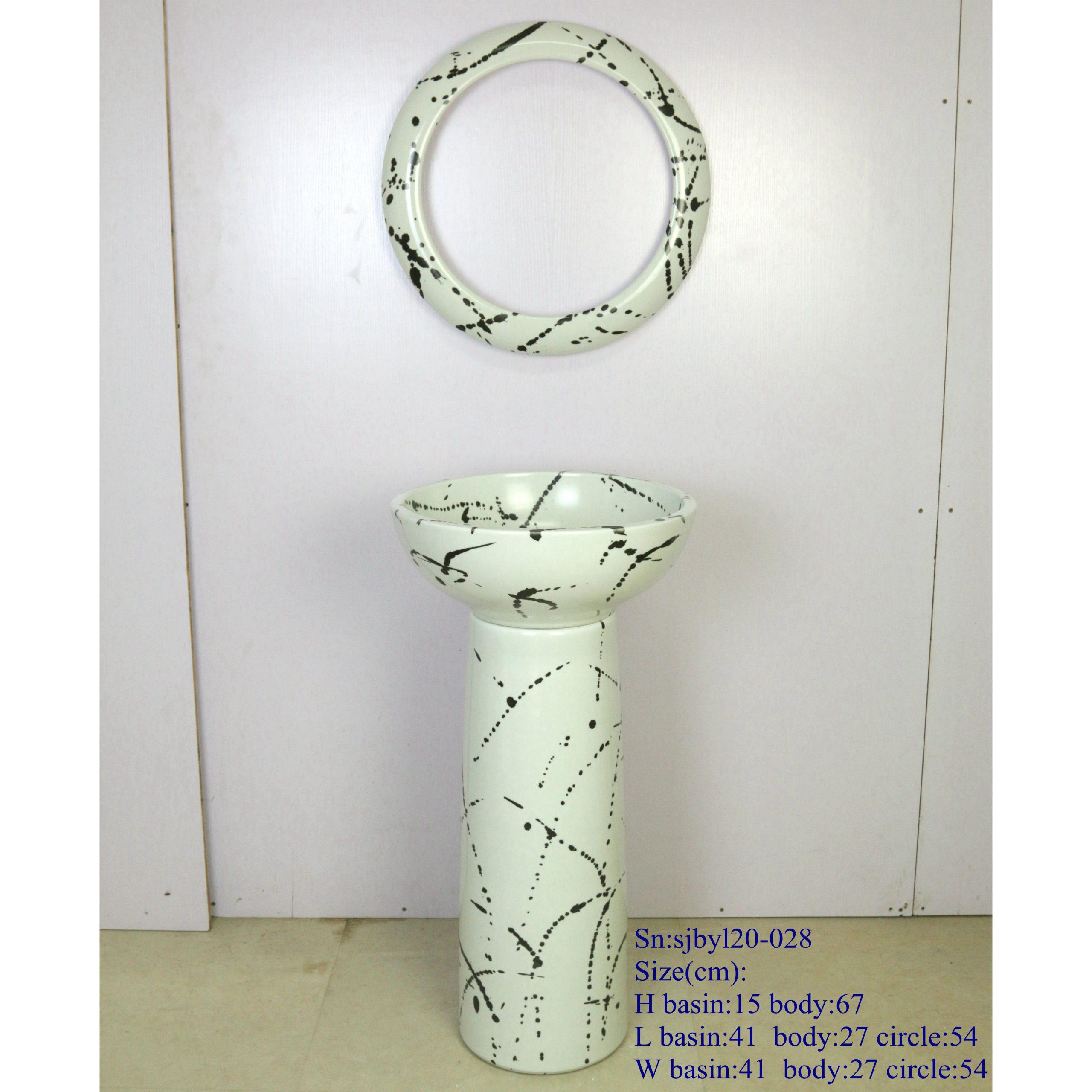 sjbyl120-028 Restaurant Nesting basin - Ink blot porcelain pedestal sink