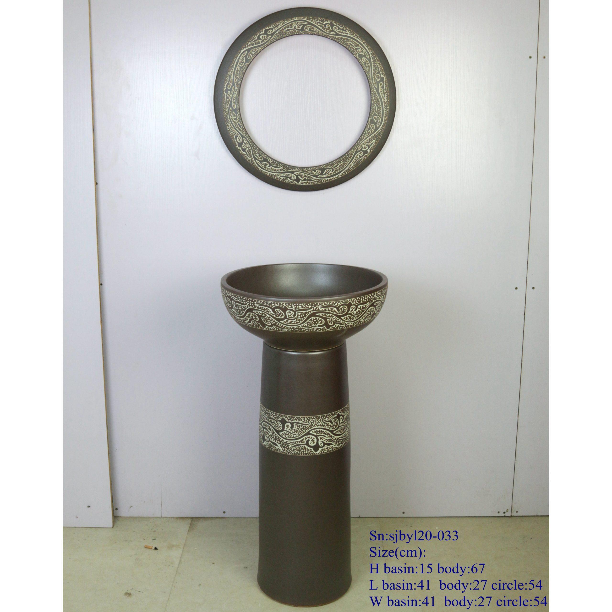 sjbyl120-033 Restaurant Nesting basin - Ga color of carve patterns porcelain pedestal sink