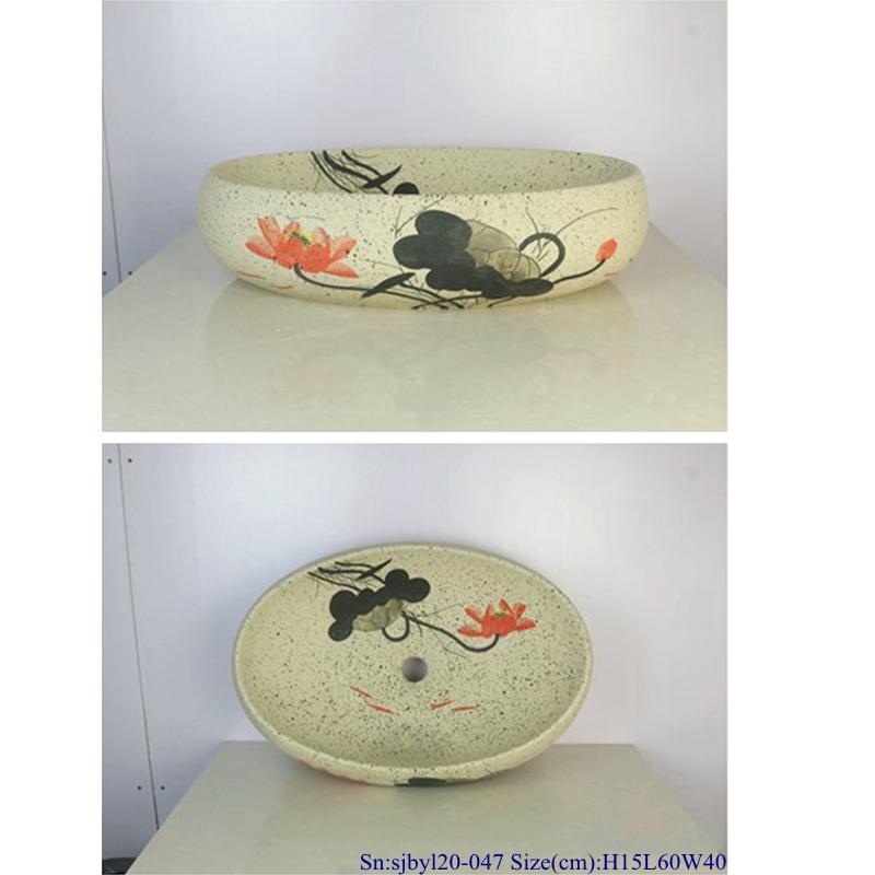 sjbyl120-047 Restaurant Nesting basin A red lotus porcelain pedestal sink