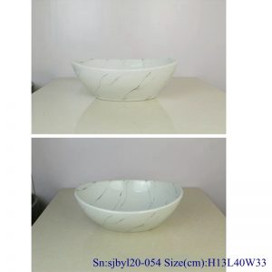 sjbyl120-054 Pure hand made Snow colored granite cearmic sink