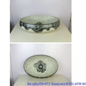 sjbyl120-072 China style Totem words round new Porcelain wash basin