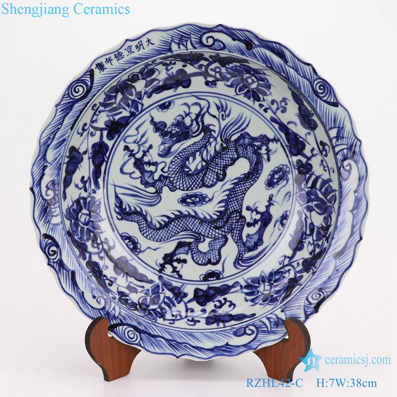 RZHL42- C Blue and white dragon inmitation ming dynasty cearmic plate