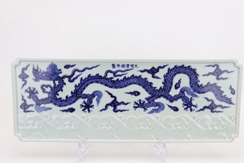 RZHL46 Blue and white inmitation ming dynasty cearmic plate