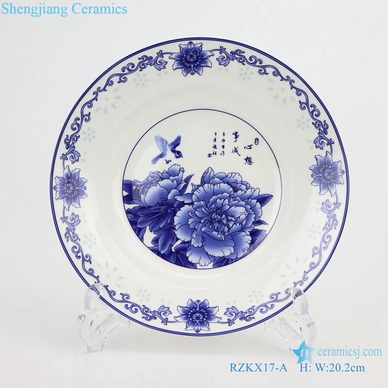 RZKX17-A hand made Blue and white cearmic plate