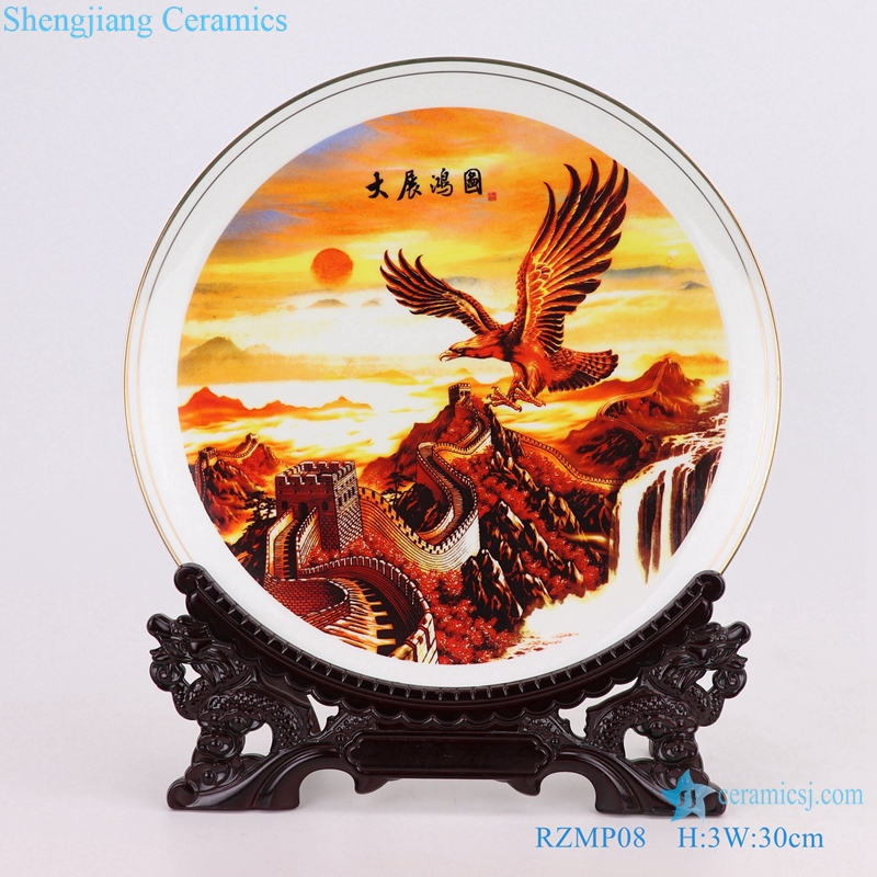 RZMP08 hand made Sun with eagle great wall ceramic plate