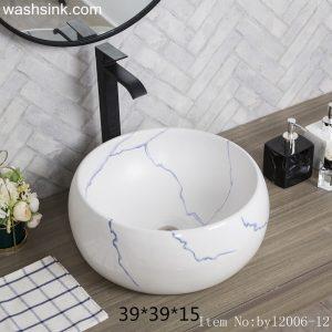 byl2006-12 Jingdezhen marbled round blue line porcelain washbasin