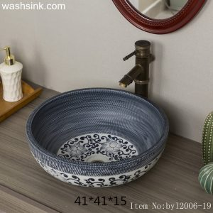 byl2006-19 Blue marbled round porcelain wash basin