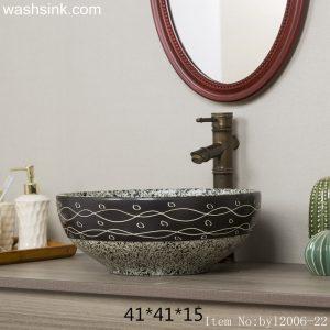 byl2006-22 Black round marble pattern porcelain washbasin